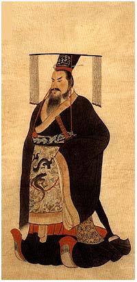 07 Qinshihuang2