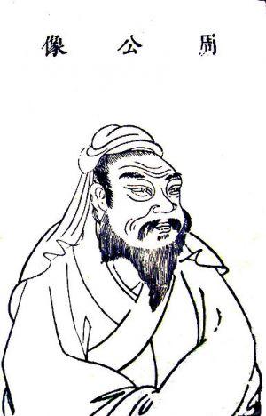385px-Duke Of Zhou Gong-Wiki=publicdomain