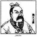 King Wen