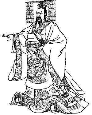 Shihuangti Pictrb